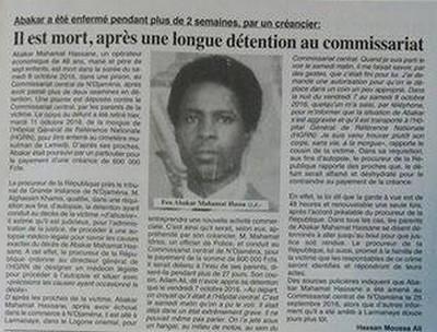 En détention au commissariat central de N'Djaména, Abakar Mahamat Hassan est mort de faim et de soif, encore une violation des droits de l'homme au Tchad