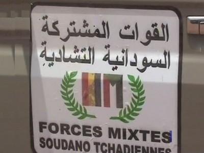 Le Soudan ferme sa frontière avec le Tchad et la Libye