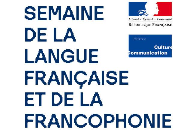 Tchad: semaine de la langue française et de la Francophonie à N'Djaména et en provinces