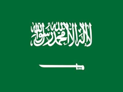 Arabie Saoudite: arrêté à Riyad, l'activiste politique Souleymane Mahamat Obyeskemi risque l'extradition vers le Tchad
