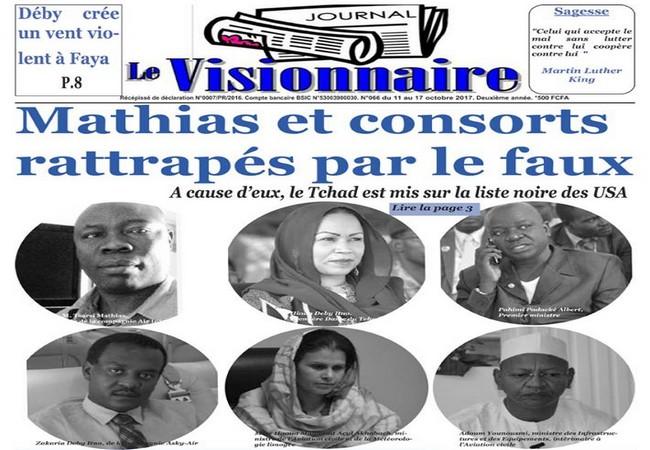 Tchad: selon le ministre de la justice Ahmat Mahamat Hassan, le journaliste Juda Allahondoum a été jeté en prison pour avoir refusé de «livrer ses sources»