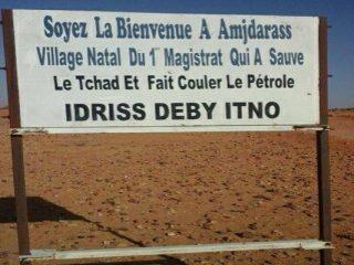 Tchad: incendie dans une station-service à Am-Djarass