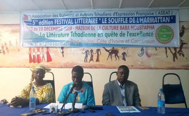 Tchad: lancement de la 5e édition du festival «Le souffle de l'harmattan»