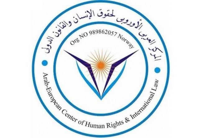 Le Centre arabo-européen des Droits de l'Homme et Droit international appelle l'ONU à enquêter sur les exécutions sommaires commises à Mourzouk dans le sud de la Libye